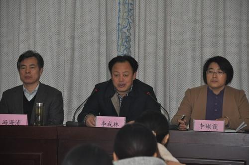登封市教育体育局党委书记,局长李成林致欢迎辞图片