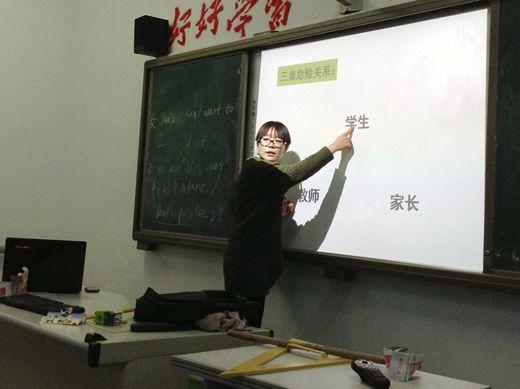 二七区淮河东路小学教师哈密开讲堂促交流图片