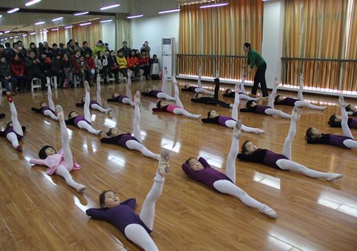 舞蹈基本功展示