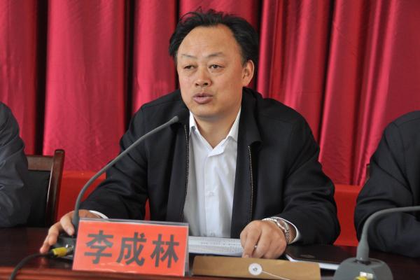 党委书记,局长李成林主持会议图片