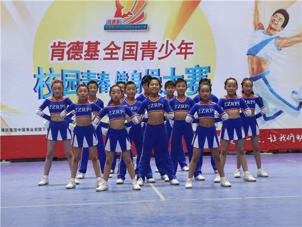 郑东新区多所学校在市青春校园健身操v学校中获海南小学教育图片