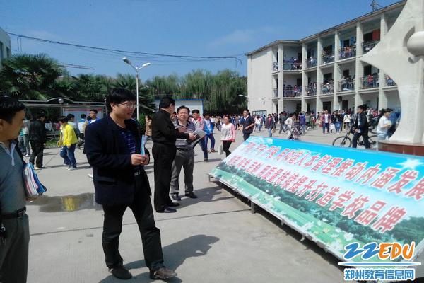 高中教学指导组成员赴郸城一高考察学习图片