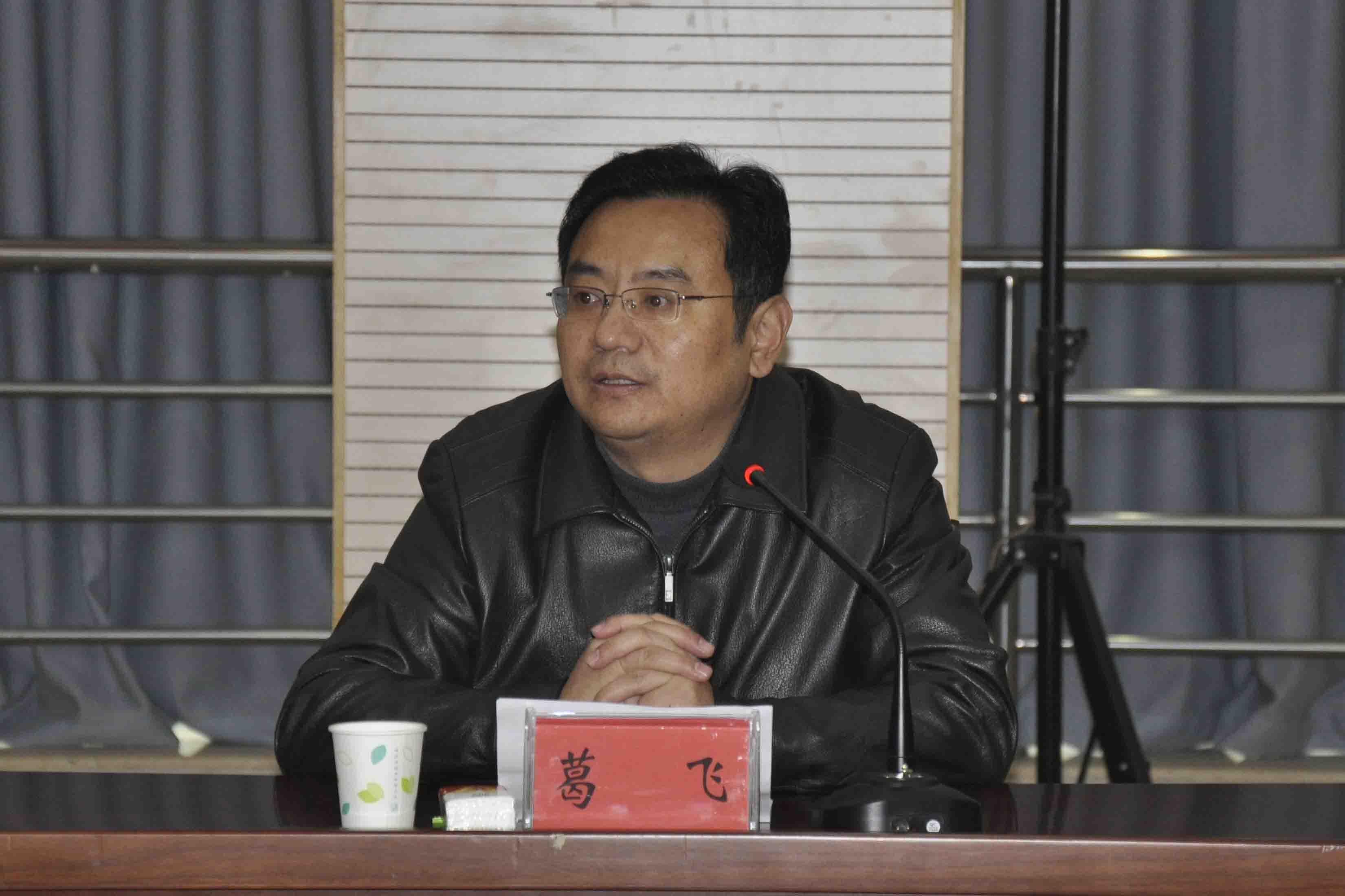 教育局_郑州市教育局副局长