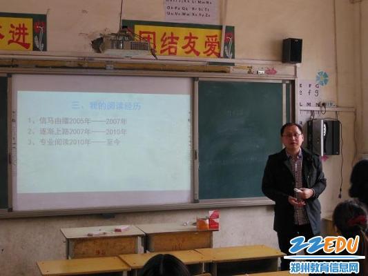 郑东新区国贸路小学名师送课v小学引领蓝海普惠小学图片