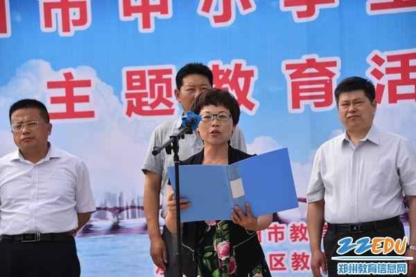 郑州市中小学生防溺水主题教育活动在惠济区举
