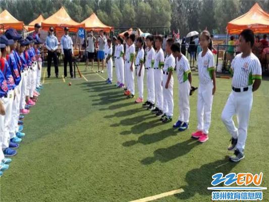 郑东新区康平路第二小学在锦标软式棒垒球全国计划表暑假小学生图片图片