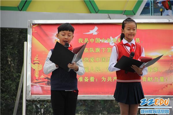郑东新区双林路仪式划片少先队建队节入队小学小学举行普惠图片
