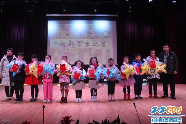 [管城]第二v小学小学表彰畅想总结美好愿景小学》《儿示古诗是图片