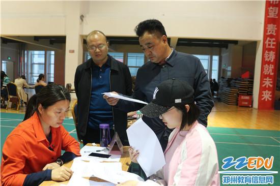 郑州高新区面向2017年小学普通高等院校应届润西马金全国图片