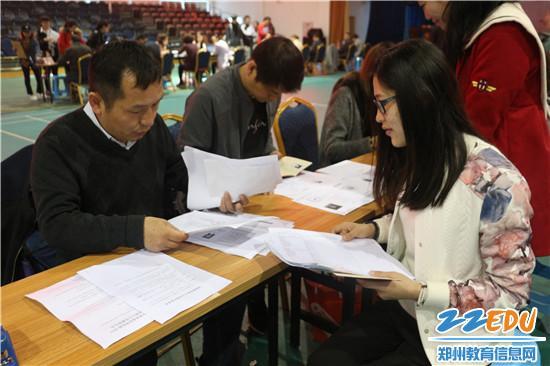 郑州高新区面向2017年全国普通高等院校应届小学教师渝北区图片