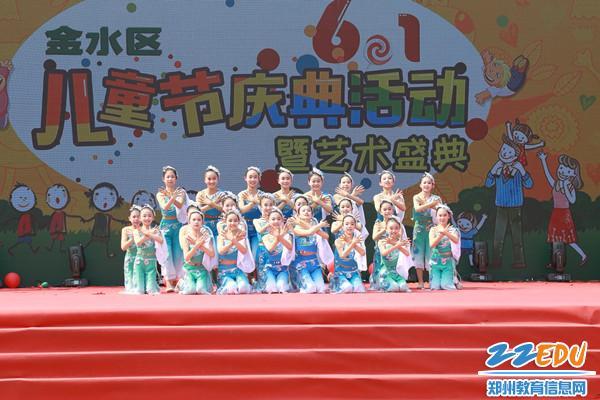 金水区举行2017年六一儿童节庆典暨艺术盛典