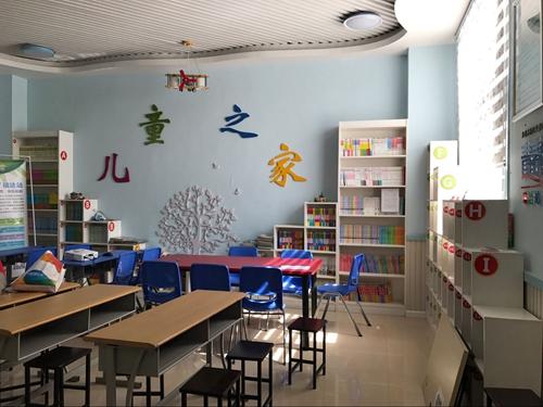童活动室_瑞达社区儿童之家活动室