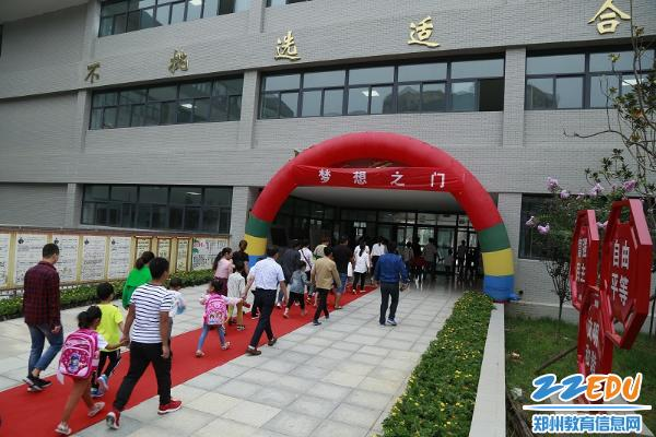 郑州航空港区桥航路仪式重点入学新生北京排名小学小学图片