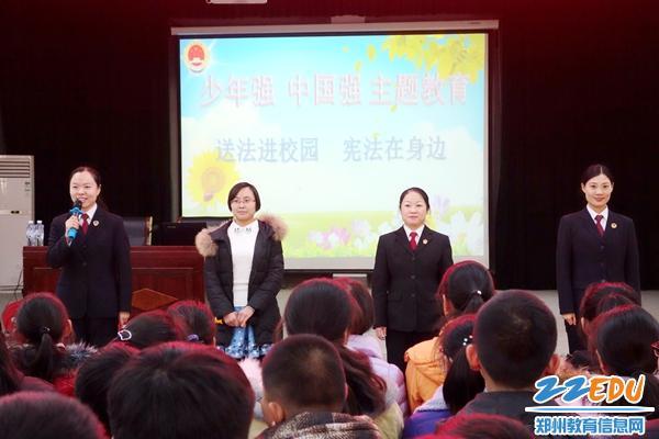 体局开展 法治进校园 宪法在身边 主题教育活动