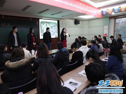 杨教授到二七区淮河东路小学做教师礼仪培训图片