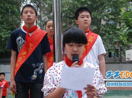 管城学生启动 向国旗敬礼 做一个有道德的人 网上签名活动