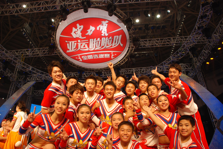[14中] 啦啦队喜获参加亚运会啦啦队南北赛资格图片