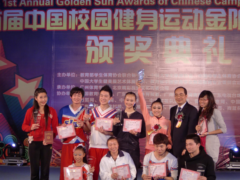 郑州14中学生获得最佳啦啦队员奖二排左三图片