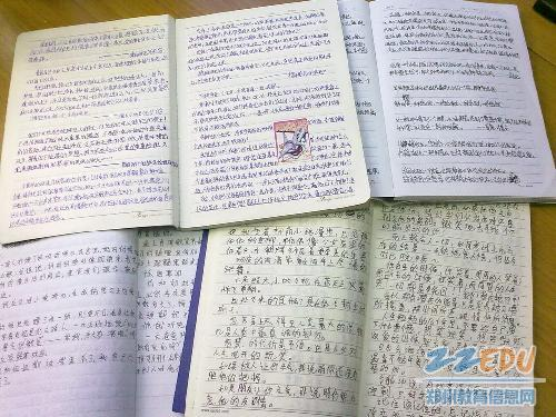 读书笔记记录了孩子们对知识的渴望,对未来的憧憬图片
