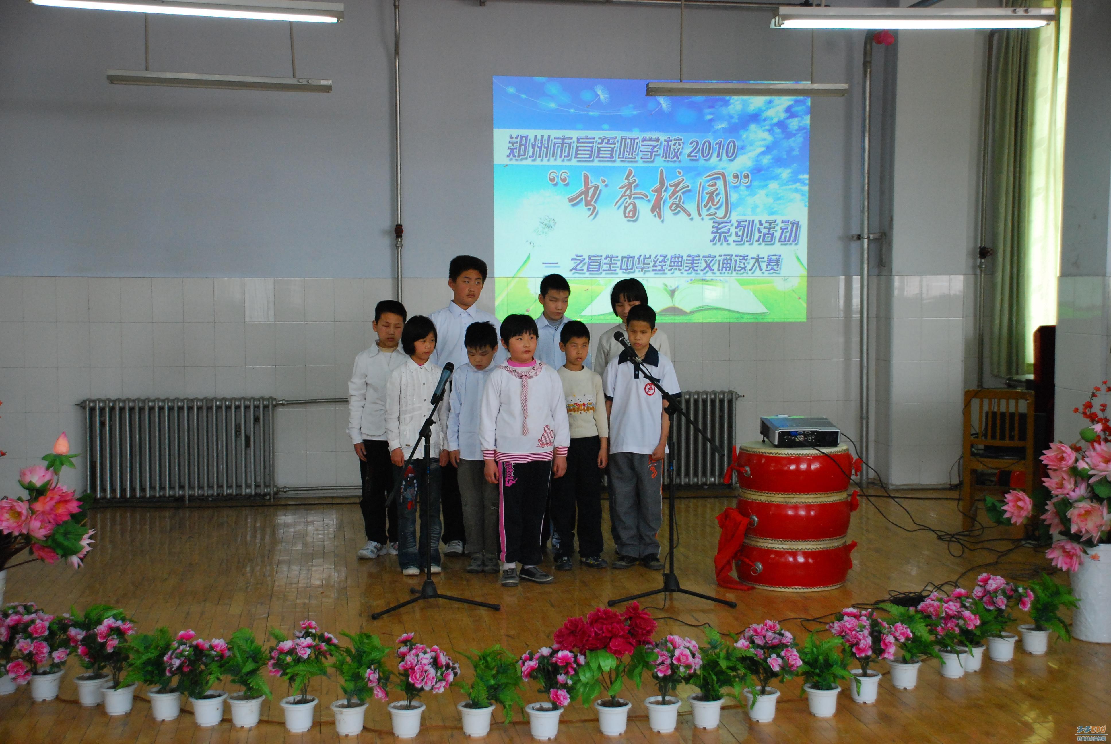[盲聋哑学校] 盲生颂经典美文感受传统民族文化