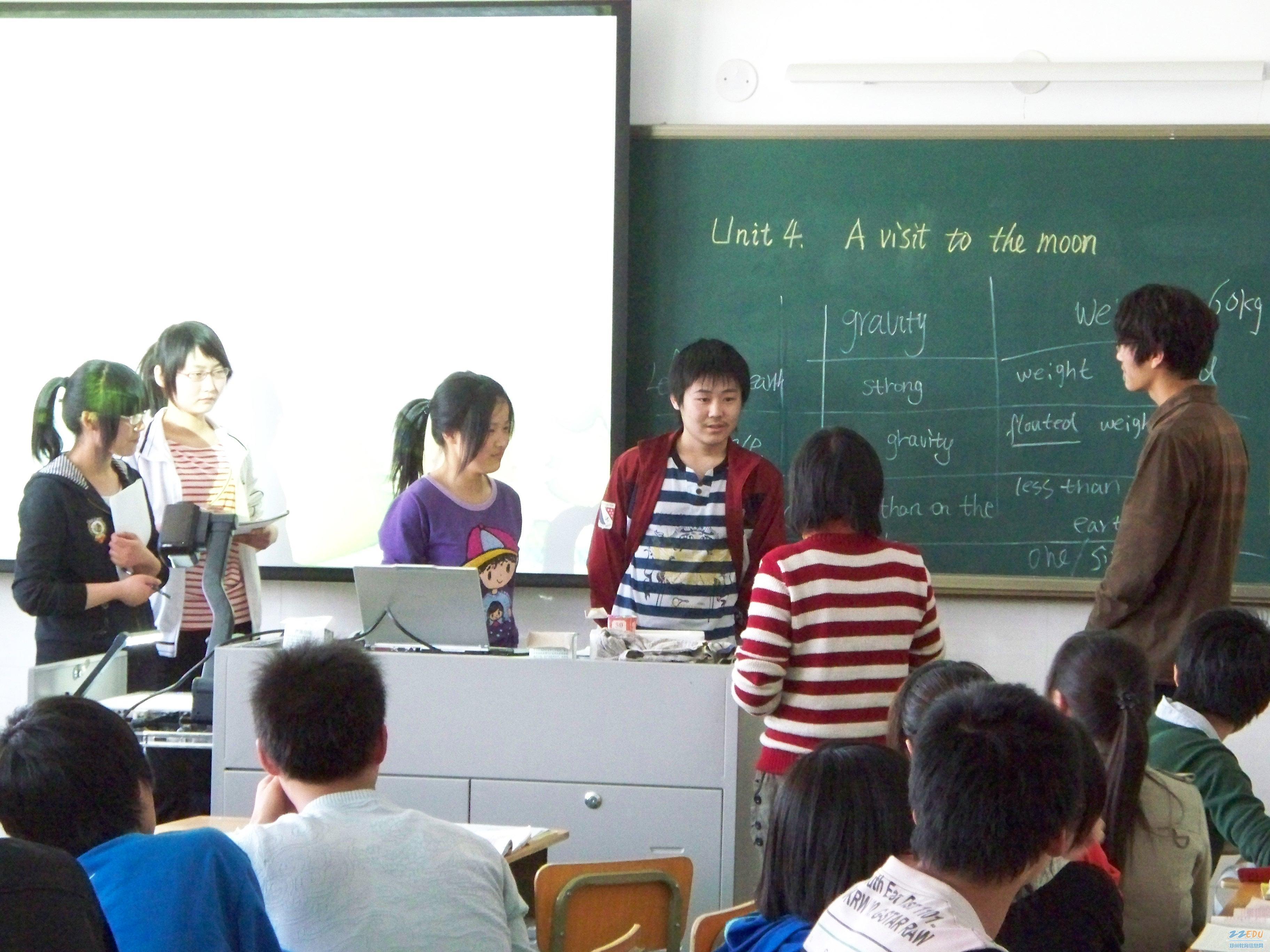 学生v学生二中初中学小品普宁市第英语图片