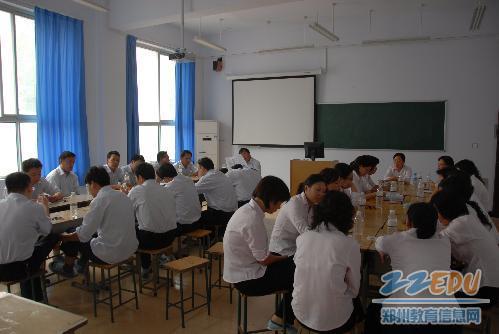 郑州市电子信息工程学校举行教职工军训