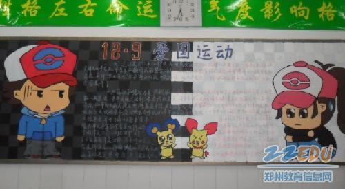 [9中]让青春在高中下飘扬党旗草巍山图片