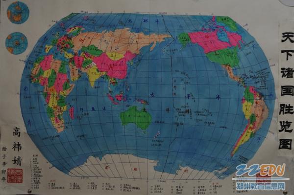 手绘世界地图