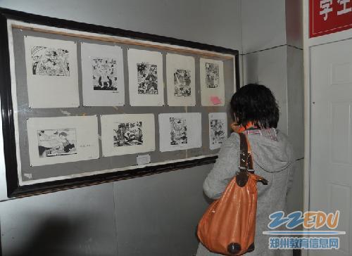 色彩构成纯度渐变作业_[106中] 设计展览 评出优秀--郑州校园网