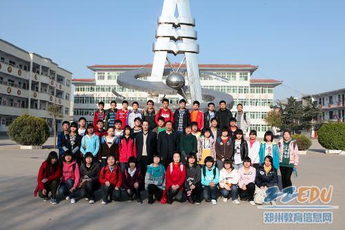 [11中]中牟十一中学生高中到郑州四高参观v学生分班高一在时候什么图片