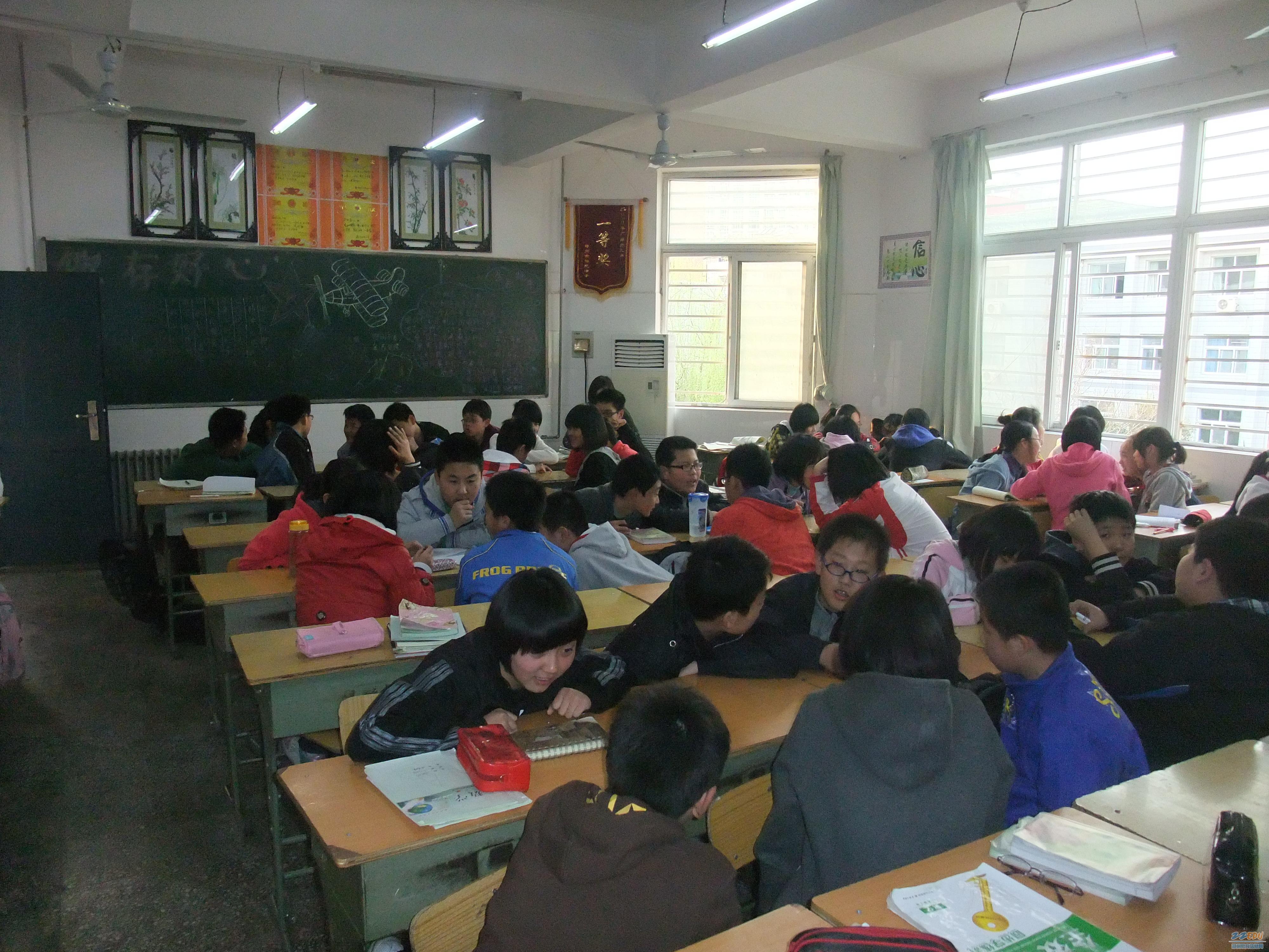 郑州新闻网_[回中] 研究学习小组评价 提高课堂学习效率--郑州教育信息网