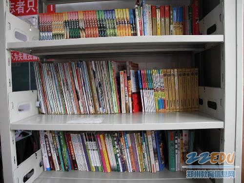 图书馆进教室建书香班级