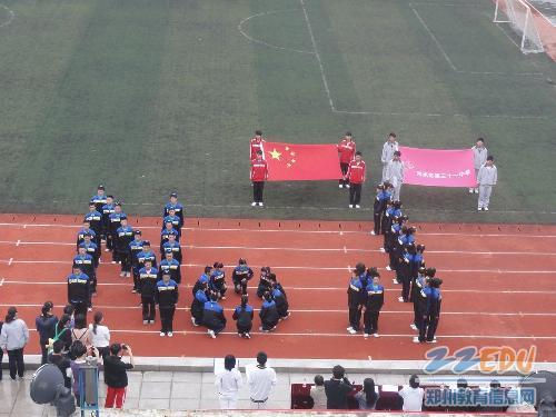 郑州三十一中运动会入场式上图片