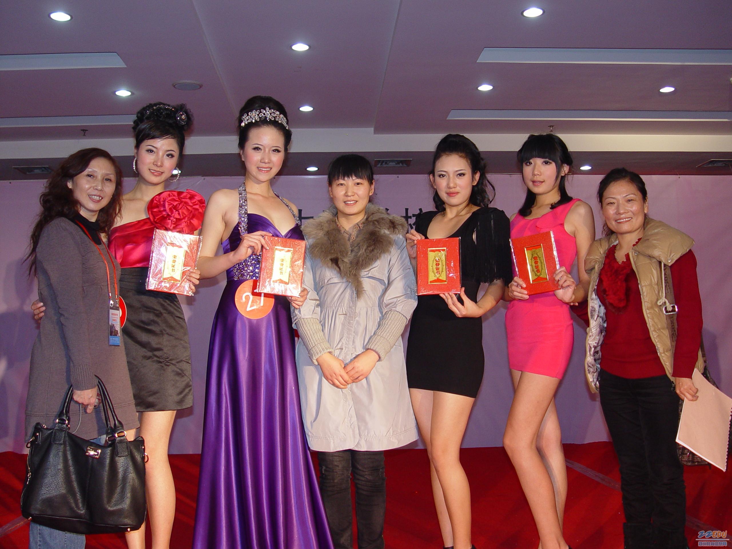 艺术 郑州/艺术工程学校参赛选手荣获平面模特一等奖、服装模特一等奖。...