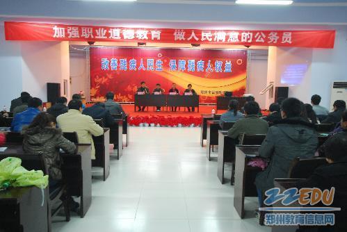 郑州市新招录的公务员一行80多人来到郑州市盲聋哑学校开展职业道德图片