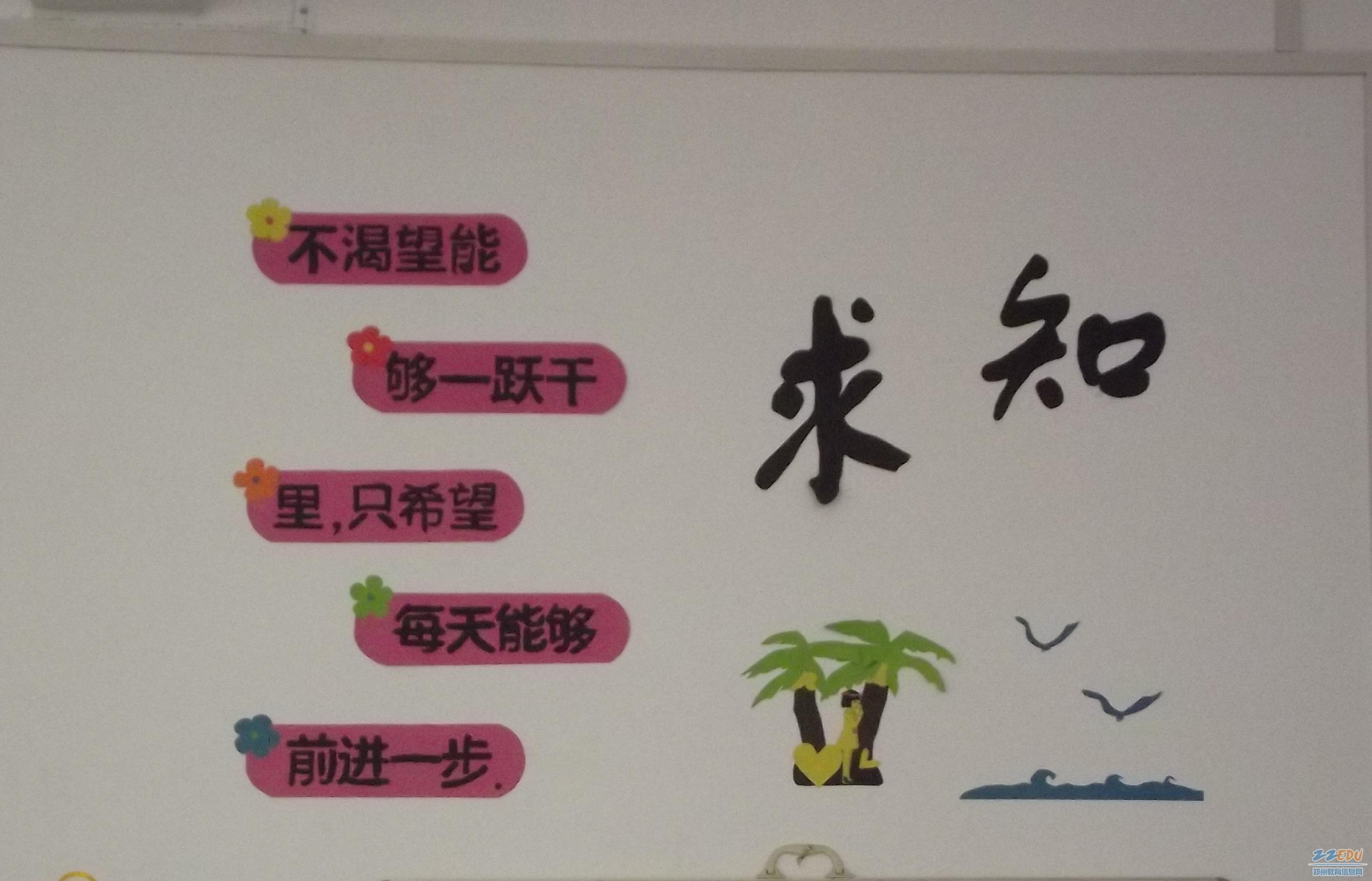 高中班级装饰图片_点力图库图片