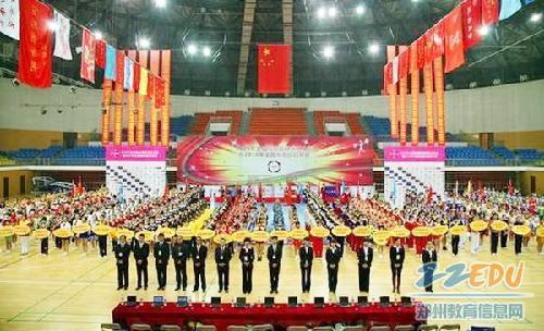 郑州市第102中学喜获2011年全国啦啦操联赛总决赛冠军