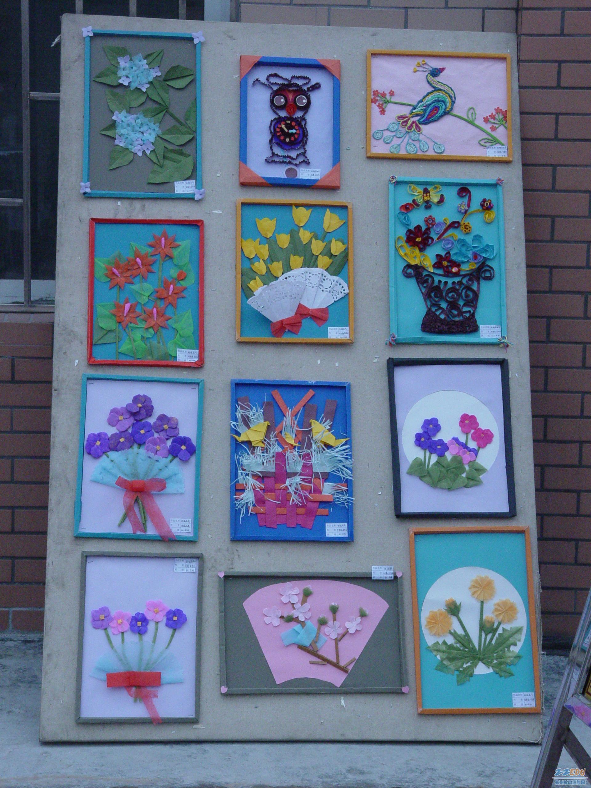 二年级大专班的学生们用手工折纸图片