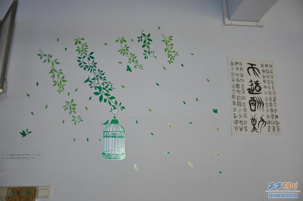 [11中] 春日暖阳下,班级文化建设忙--郑州校园网图片
