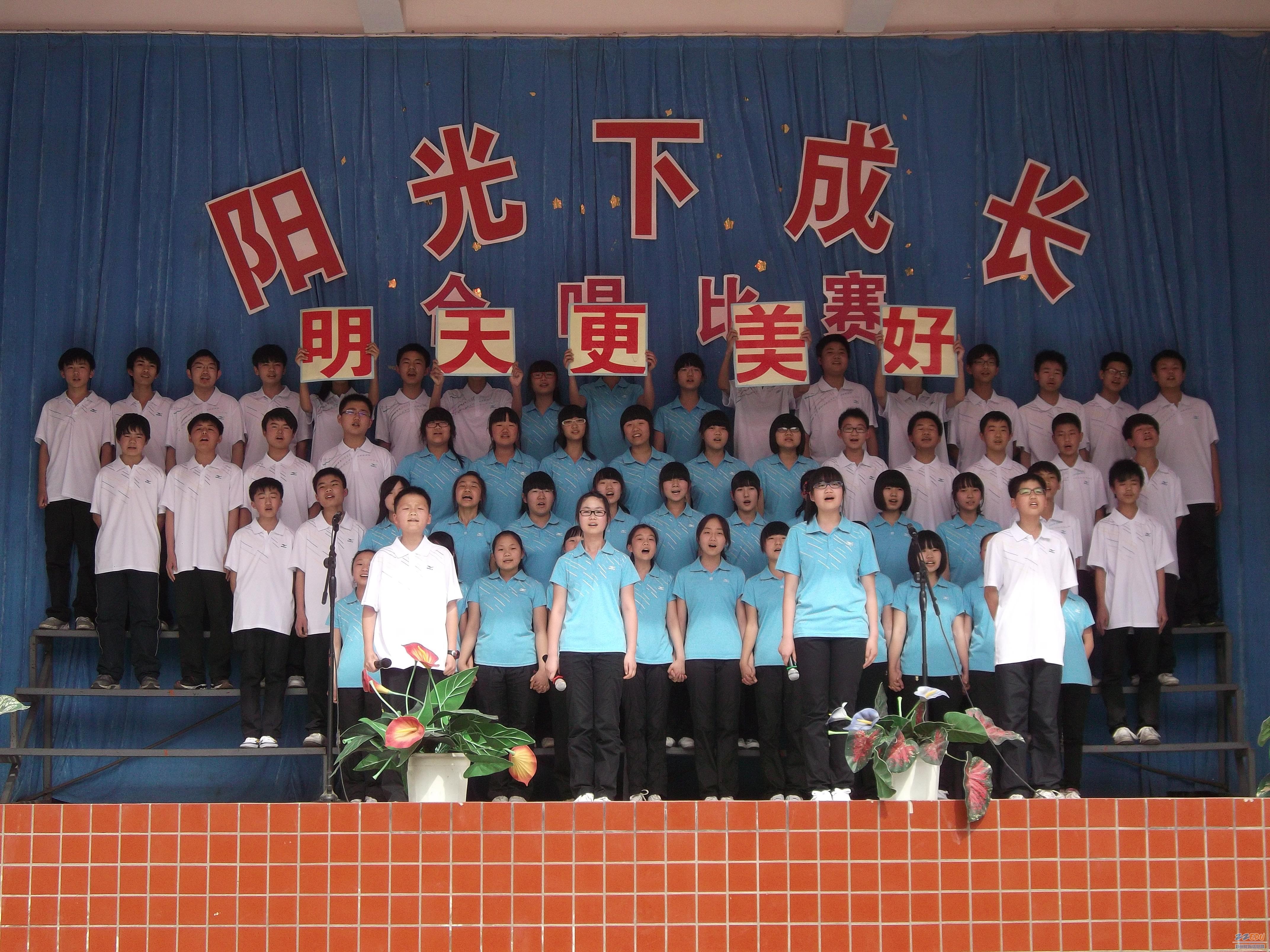 """郑州61中""""在阳光下成长""""庆五一,迎五四校园合唱比赛拉开帷幕图片"""