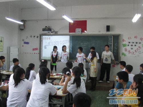 """[107中] 生本课堂中的""""新教师""""和""""新学生"""" _ 新闻中心 _ 郑州教育信息网"""