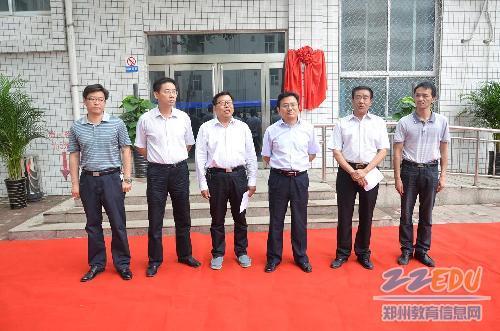 牌仪式在郑州电子