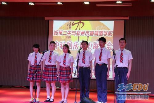 国际部学生与盲聋哑学校举行联谊活动图片