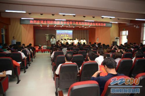 郑州市盲聋哑学校教学副校长周立新介绍学校办学情况-迎全国特教同