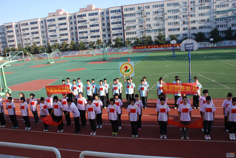 第一届运动会队形及示意图图片