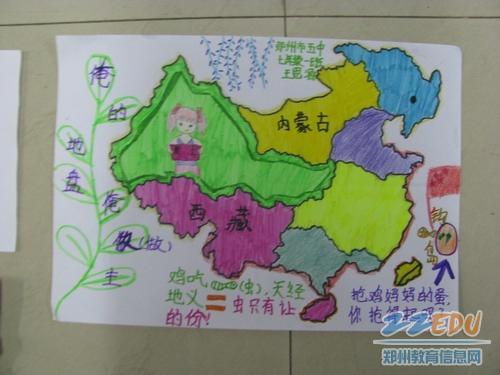 儿童手绘地图大赛,从初一学生参加绘制的360多优秀