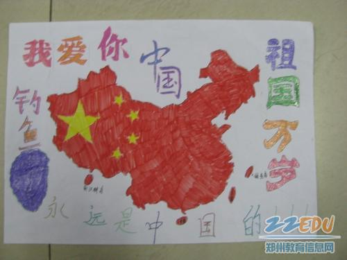 举行儿童手绘地图大赛