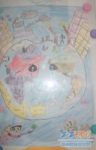 19中举办 爱我中华 保护地球 学生手绘地图大赛