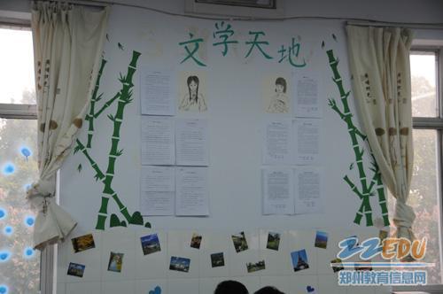三年级五班书香校园特色班级建设实施方案