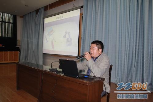 郑州市中小学心理健康教育学科沙盘游戏治疗教